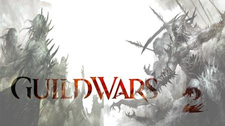 guildwars 2 content patch